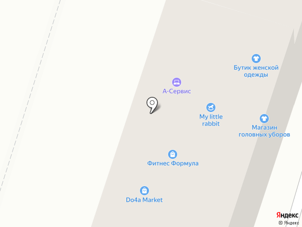 Лупоглаз на карте Хабаровска