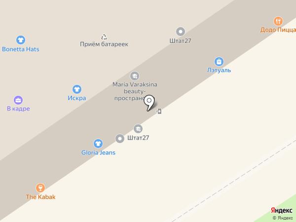 Gallery на карте Хабаровска