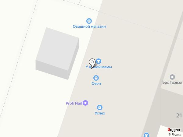 Perfect organics на карте Хабаровска