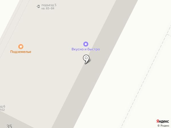 LA Dance Studio на карте Хабаровска