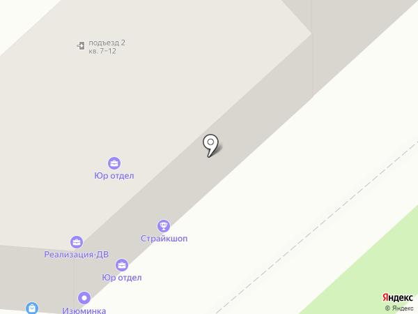КОМДУК на карте Хабаровска