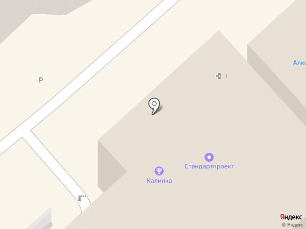 Любимый Адрес на карте Хабаровска