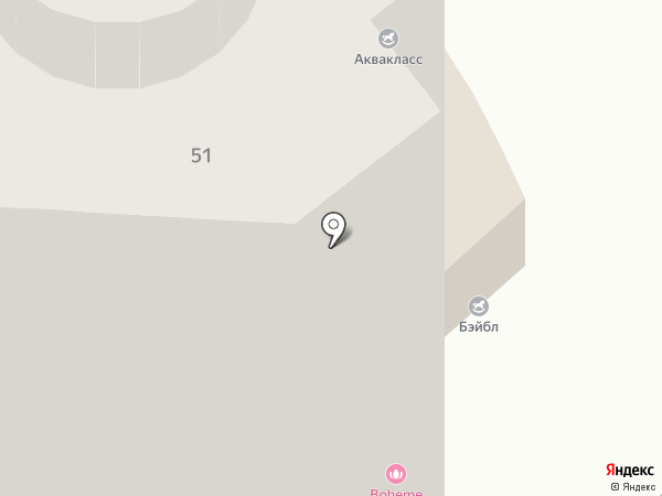 Бэби Хелс на карте Хабаровска