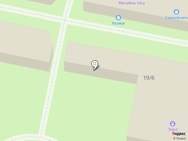 Хекцирский сад на карте Хабаровска