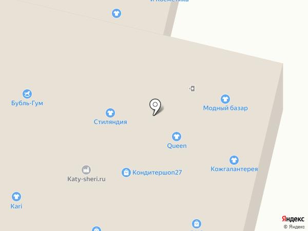 Ателье на карте Хабаровска