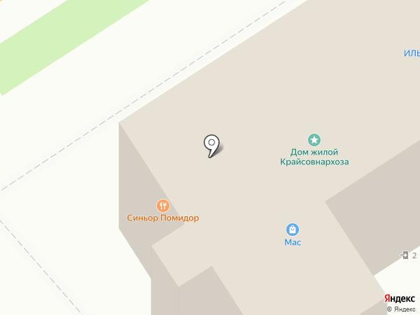 Синьор Помидор на карте Хабаровска
