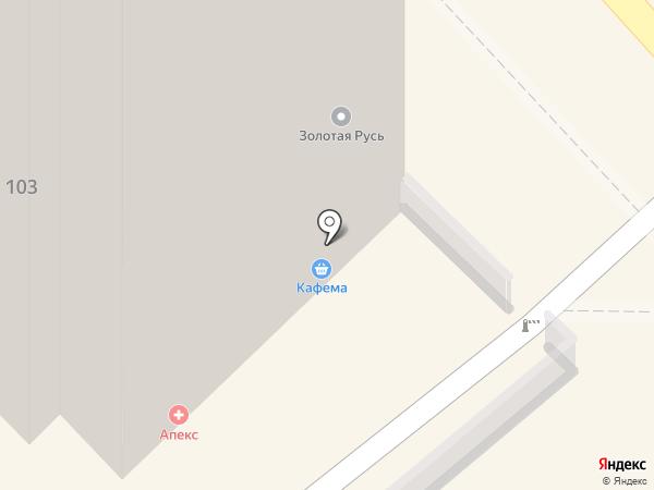 Леди Ди на карте Хабаровска
