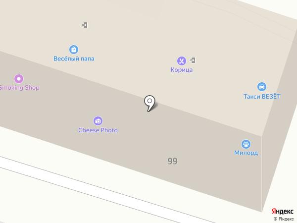 Дог и кэт на карте Хабаровска