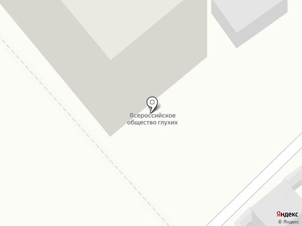 Всероссийское общество глухих на карте Хабаровска