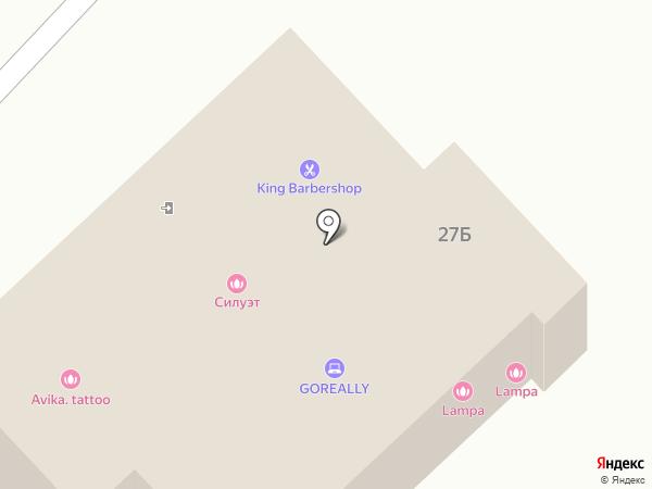 Заповедное Приамурье, ФГБУ на карте Хабаровска