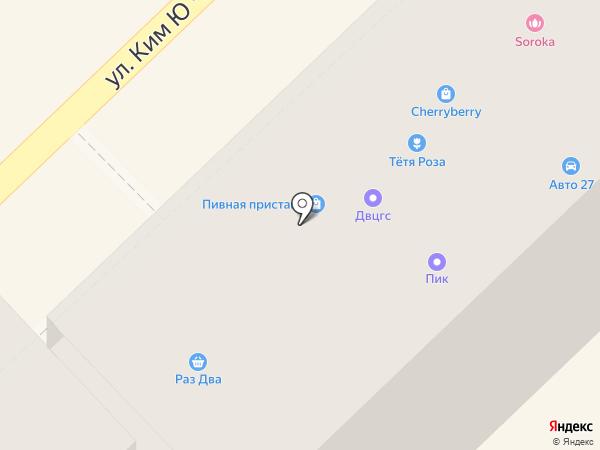 Белый КОТ на карте Хабаровска