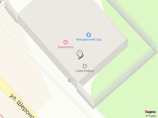 Хехцирский сад на карте Хабаровска