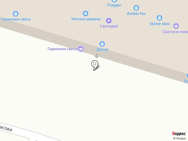 Магазин входных и межкомнатных дверей на карте Хабаровска