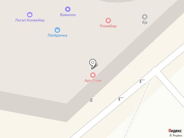 ЛУН ЗЯН на карте Хабаровска