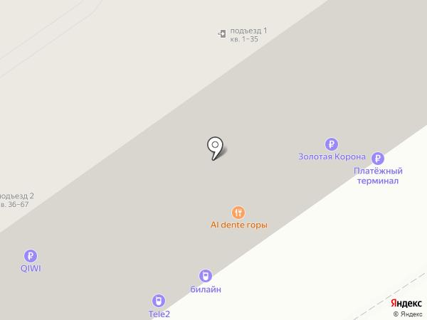 Siesta на карте Хабаровска