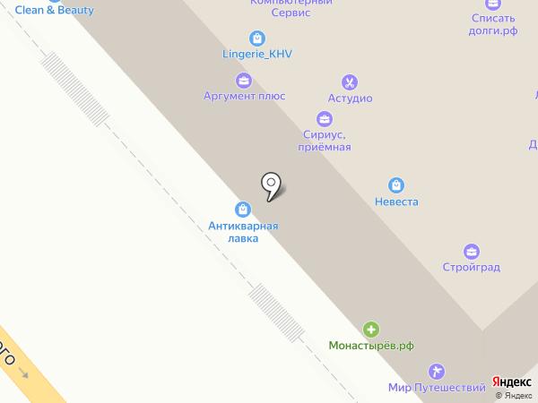 Салон свадебных причесок на карте Хабаровска