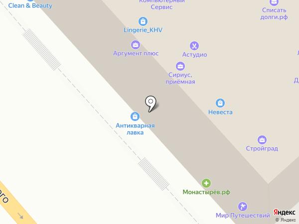 Адвокат Кондратьева Л.И. на карте Хабаровска