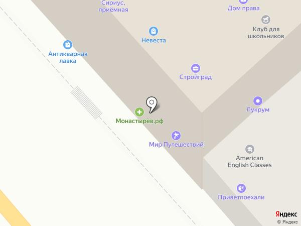 KILLFISH на карте Хабаровска