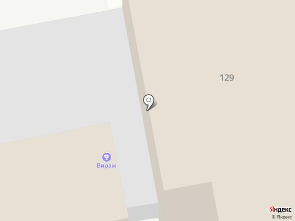 Верона на карте Хабаровска