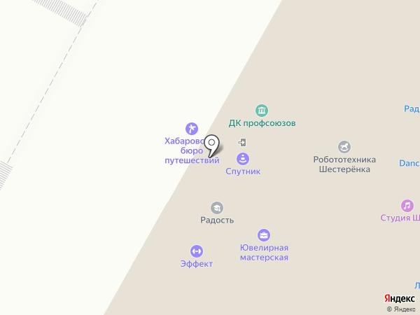 ШОУСИСТЕМЫ на карте Хабаровска