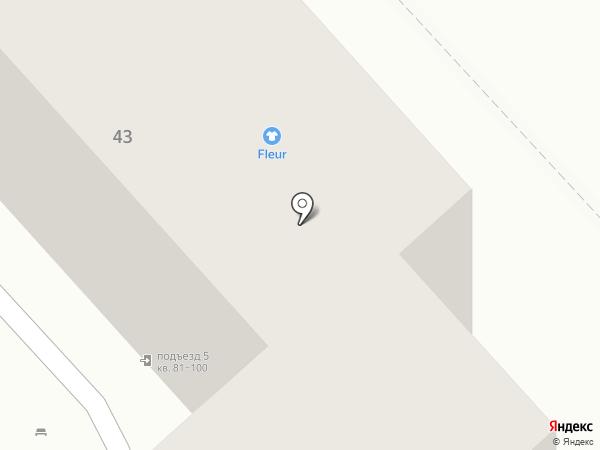 Veggy shop на карте Хабаровска
