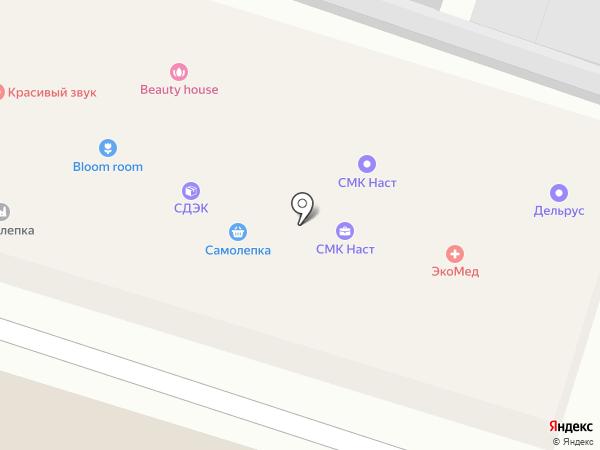 B.Yoga Shop на карте Хабаровска