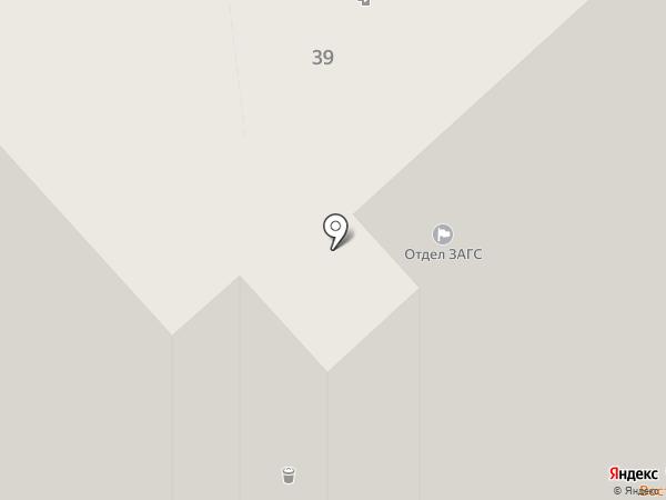 ЗАГС г. Хабаровска на карте Хабаровска
