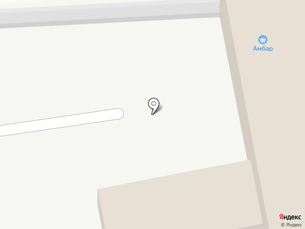 Амбар на карте Хабаровска