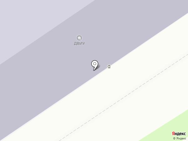 Дальневосточный институт управления на карте Хабаровска