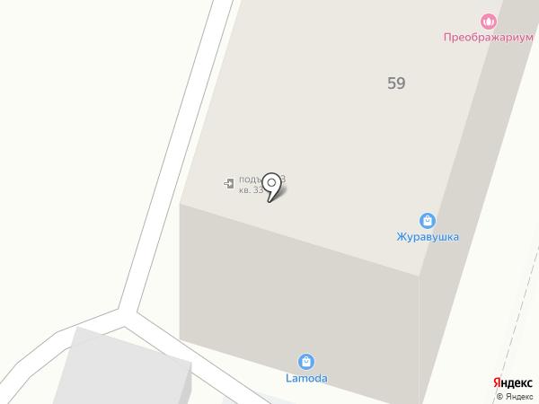 Аренда 011 на карте Хабаровска