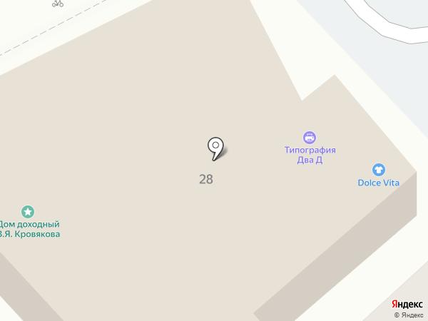 Хабаровская лаборатория судебной и независимой экспертизы, АНО на карте Хабаровска