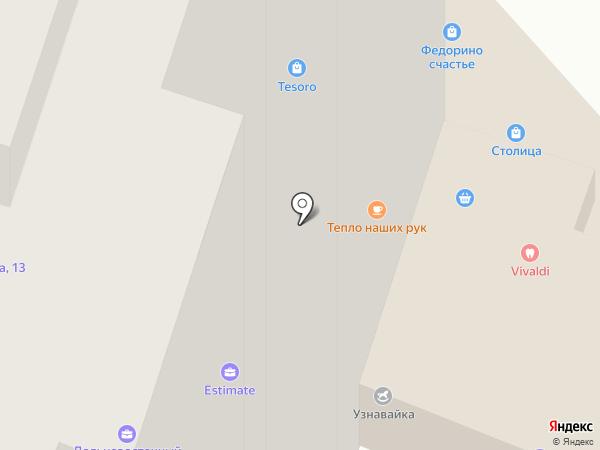 ЭКРАН на карте Хабаровска