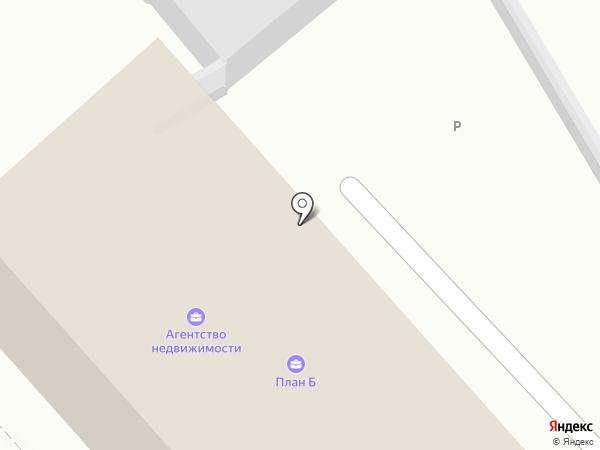 Хабаровская краевая ветеринарная лаборатория на карте Хабаровска