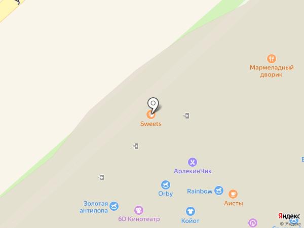 Арлекин на карте Хабаровска