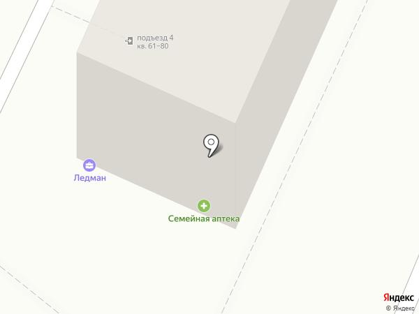 Твоя аптека.рф на карте Хабаровска