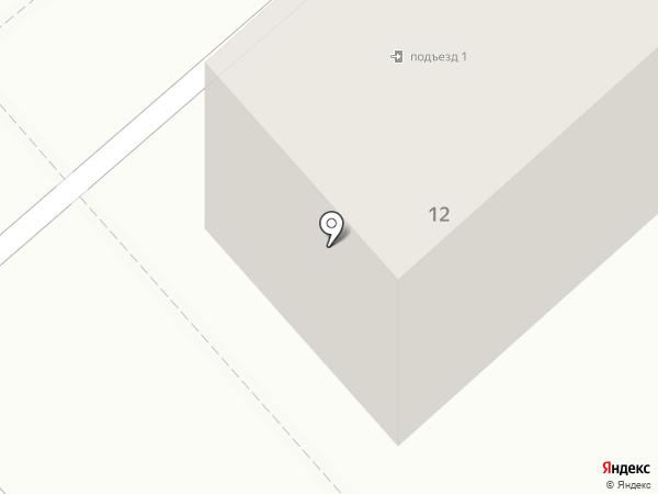 Первый Клининговый центр на карте Хабаровска