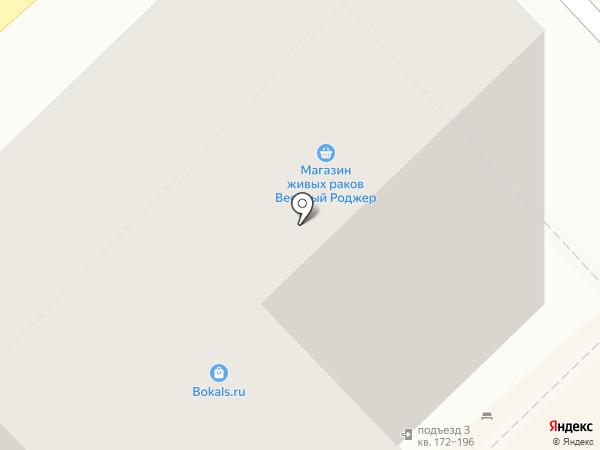 Веселый Роджер на карте Хабаровска