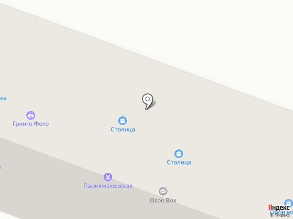 Займ экспресс на карте Хабаровска
