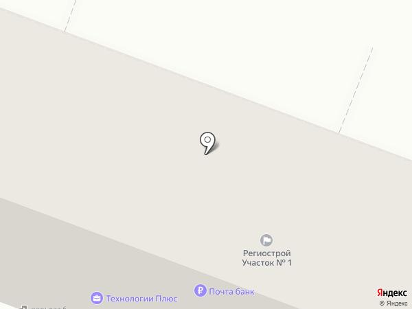 Гринго на карте Хабаровска