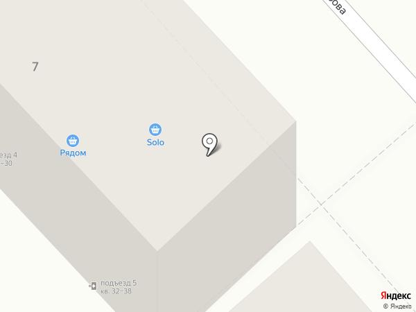 Pentagon на карте Хабаровска