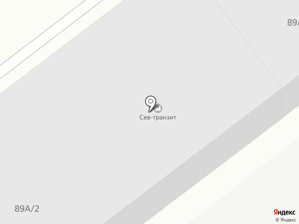 СЕВ-ТРАНЗИТ на карте Хабаровска