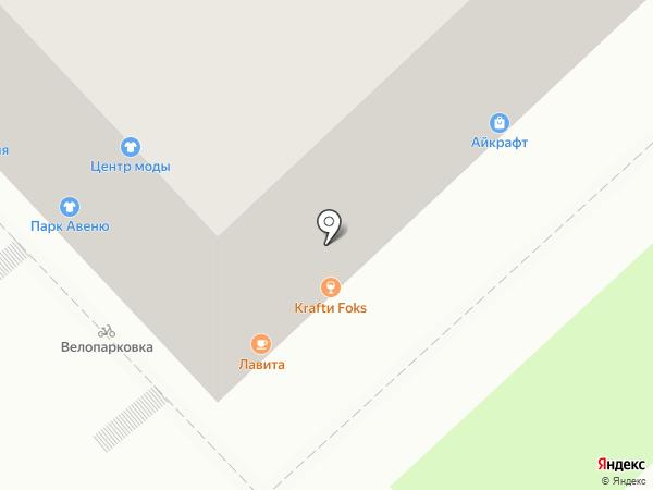 Way Cup на карте Хабаровска