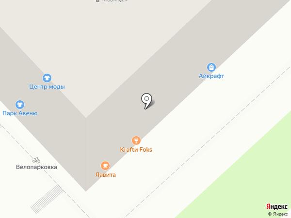 Лавита на карте Хабаровска