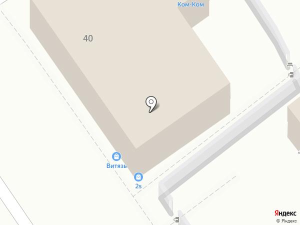Легко. Легкая бухгалтерия на карте Хабаровска