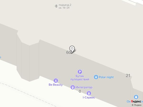 Премьер-Дент на карте Хабаровска