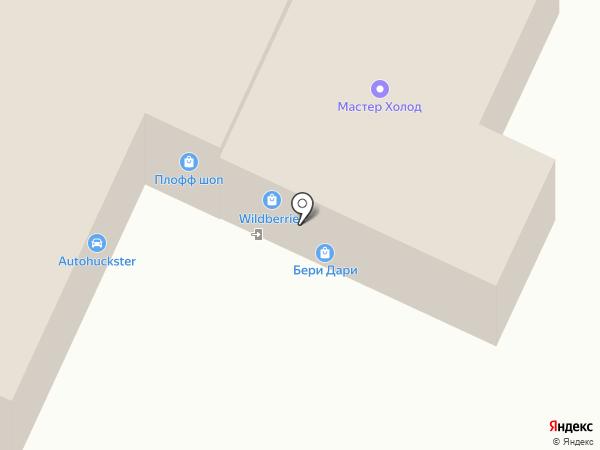 Ring bar на карте Хабаровска