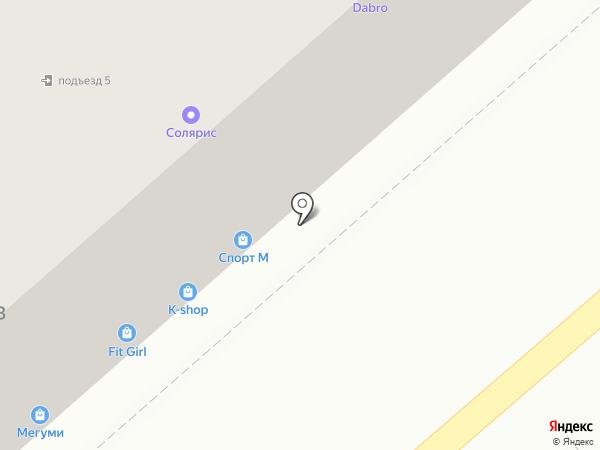 Дом текстиля Екатерины Зайцевой на карте Хабаровска