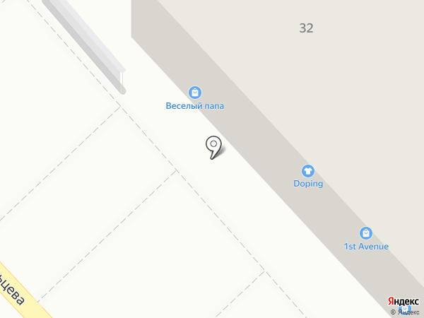Vape Knockout на карте Хабаровска