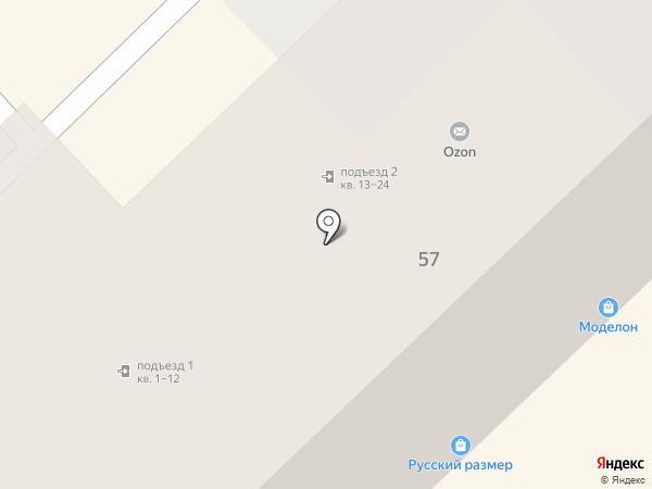 Компания на карте Хабаровска