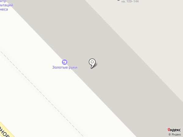 АльпСервис на карте Хабаровска
